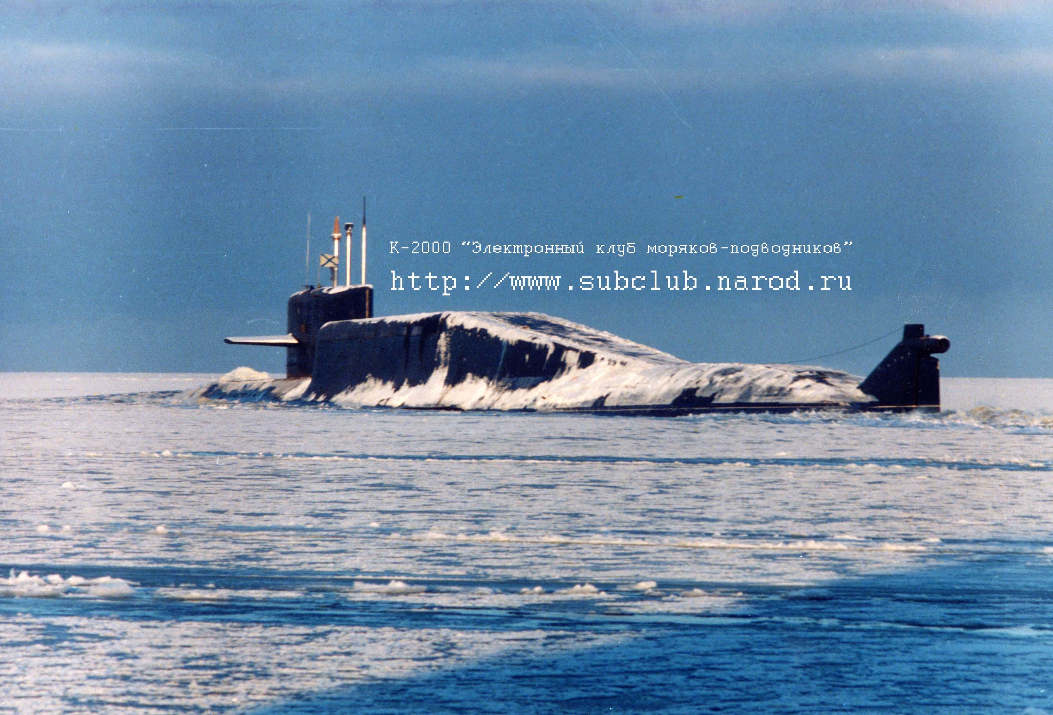 лодки проекта 676